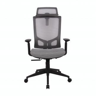 Chair Camile